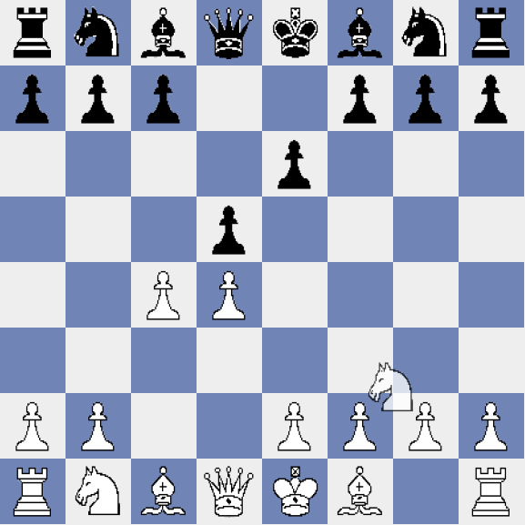 image of Tabula chess board swing component